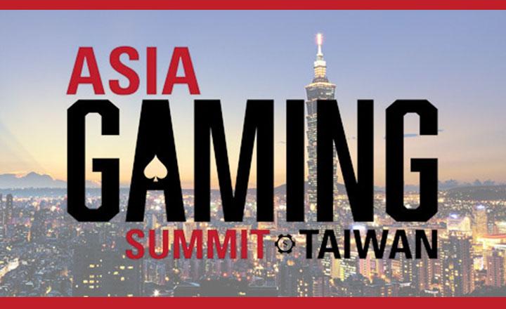 Asia Gaming Summit Taiwan 2017