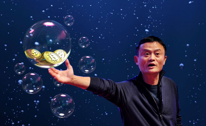 Alibaba's Jack Ma Calls Bitcoin a Bubble, Blockchain a Boon