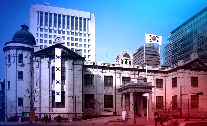 Bank of Korea Says Crypto Assets Have 'Limited Impact' in SoKor Market