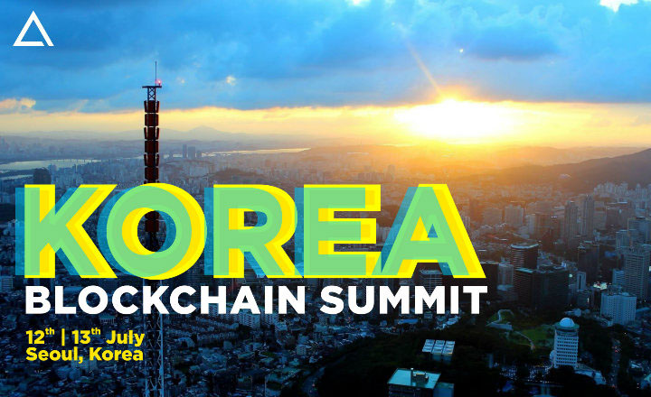 Korea Blockchain Summit 2018