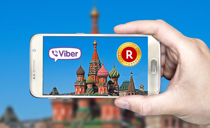 Rakuten Coin to Enter Russian Crypto Sphere in 2019