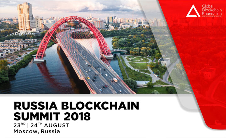 The Stage is Set for Russia Blockchain Summit 2018 in August