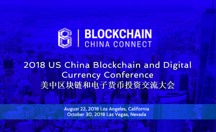 2018 US China Blockchain and Digital Currency Conference