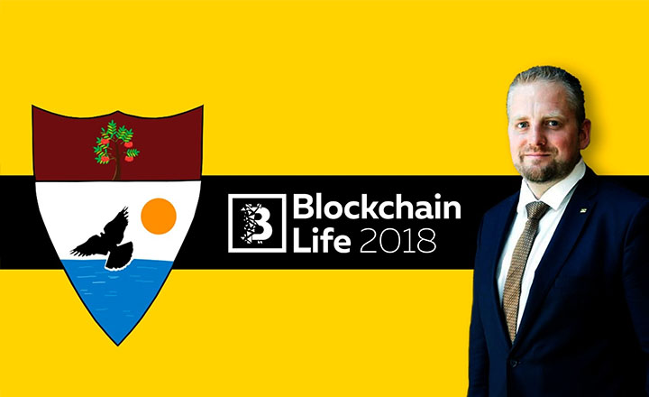 The President Confirmed His Participation in Blockchain Life 2018