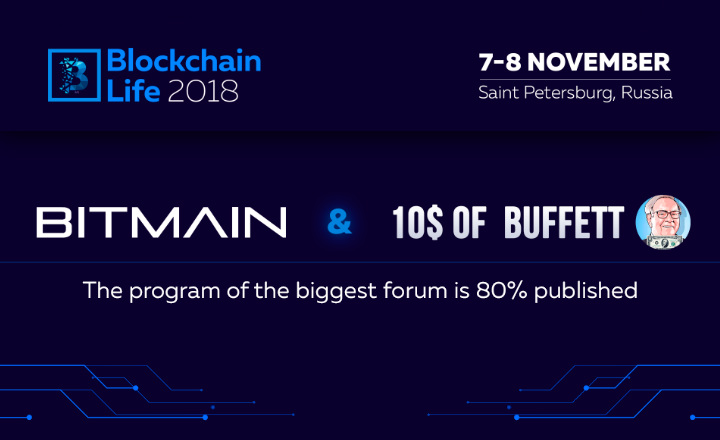 Bitmain and Other Market Leaders Will Perform at Blockchain Life 2018