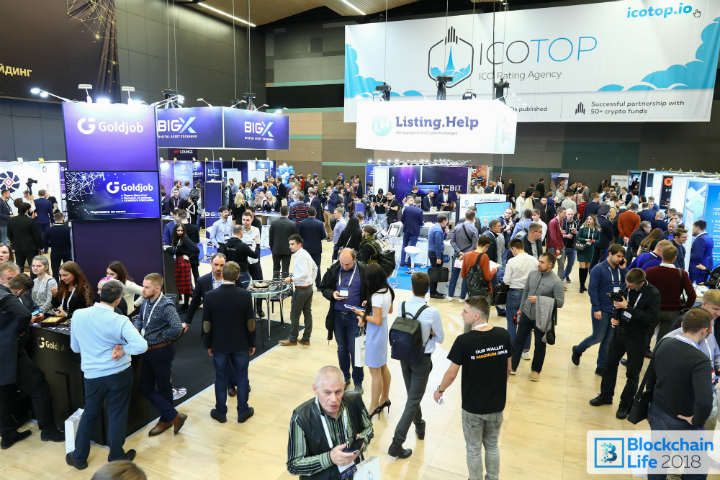 Blockchain Life 2018 Floor