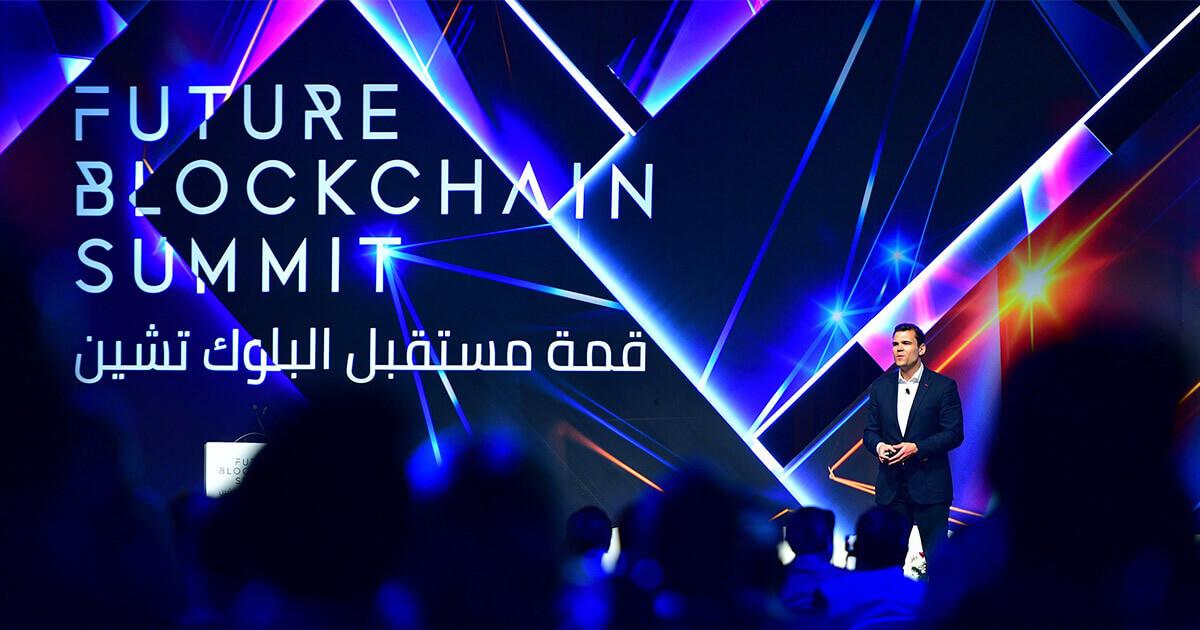 Smart Dubai's Future Blockchain Summit – the World's Most Influential Blockchain Event – Returns in April