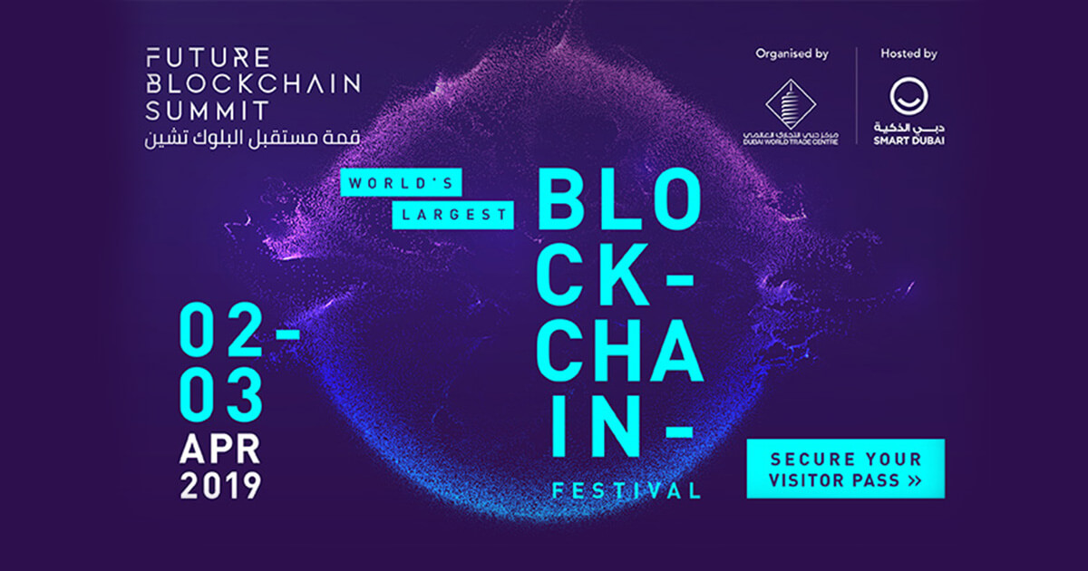 Future Blockchain Summit 2019