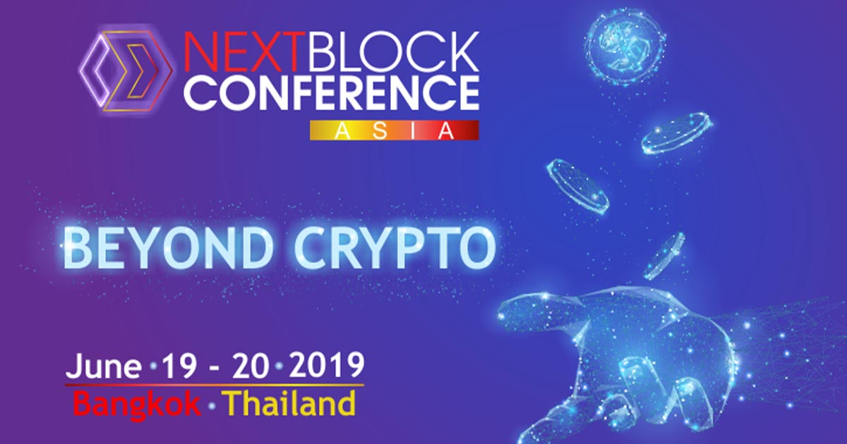 """NEXT BLOCK ASIA """"Beyond Crypto"""""""