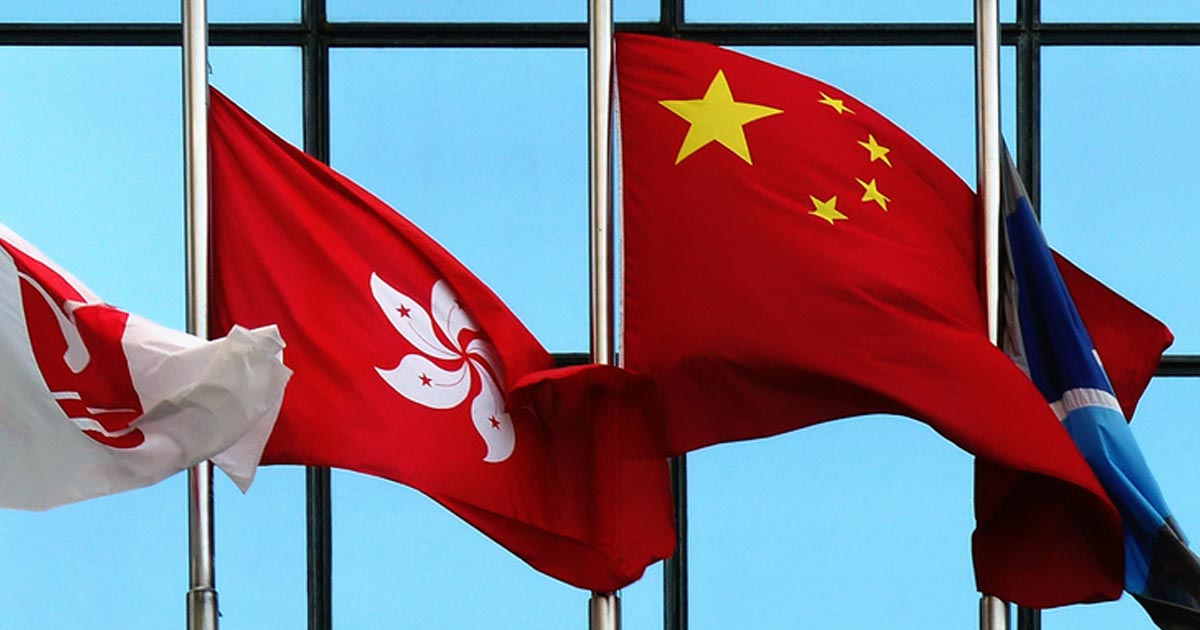 Hong Kong SFC Eyes Regulation Changes in Crypto Space