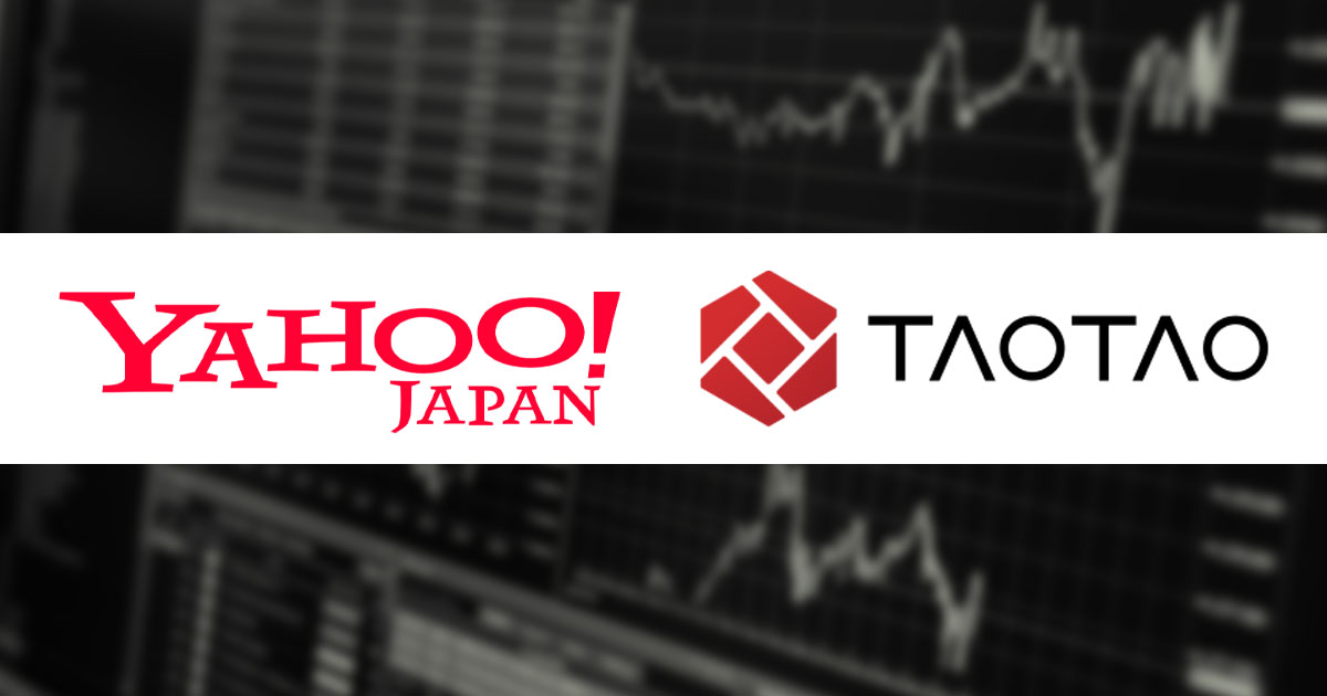 Yahoo! Japan's Crypto Exchange TaoTao Trades 5 Coins