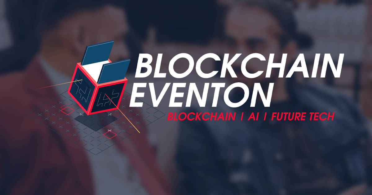 New Blockchain Eventon Focuses on Enterprise Blockchain, AI