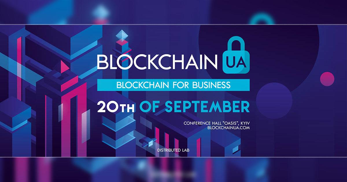 Kiev to Host BlockchainUA Conference in September