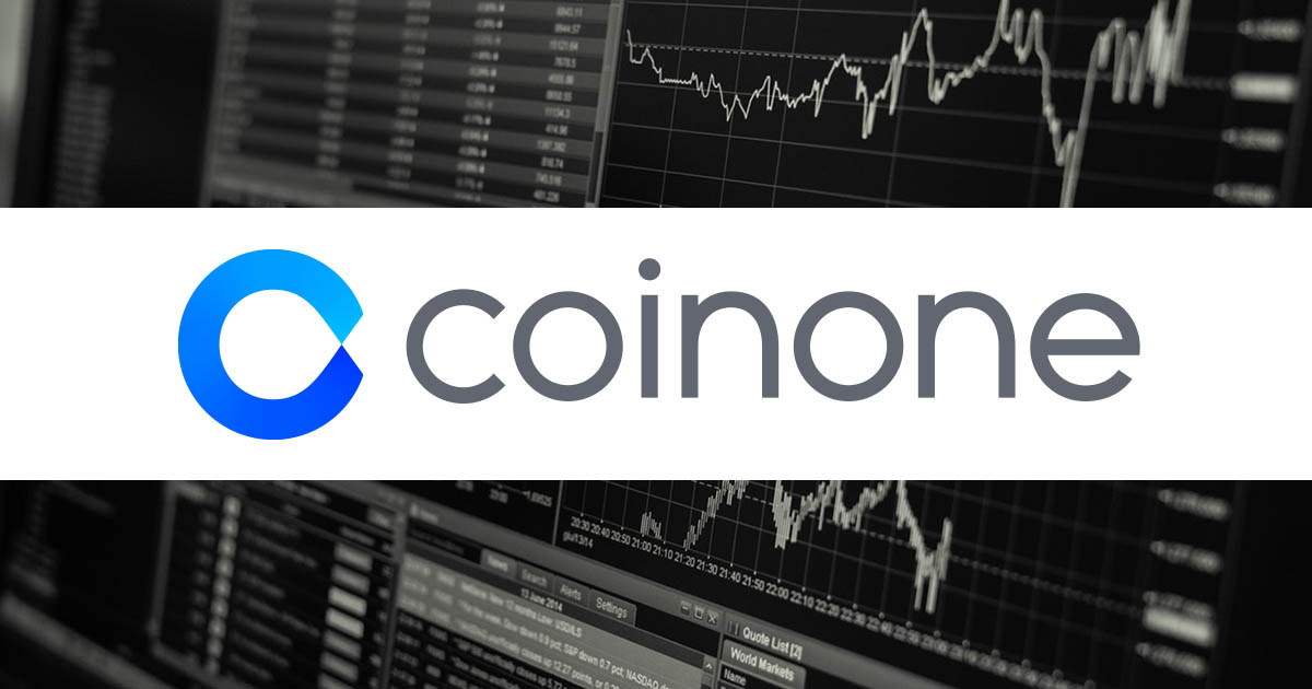 Coinone Exchange Prioritizes Safety of Investors and Tokens