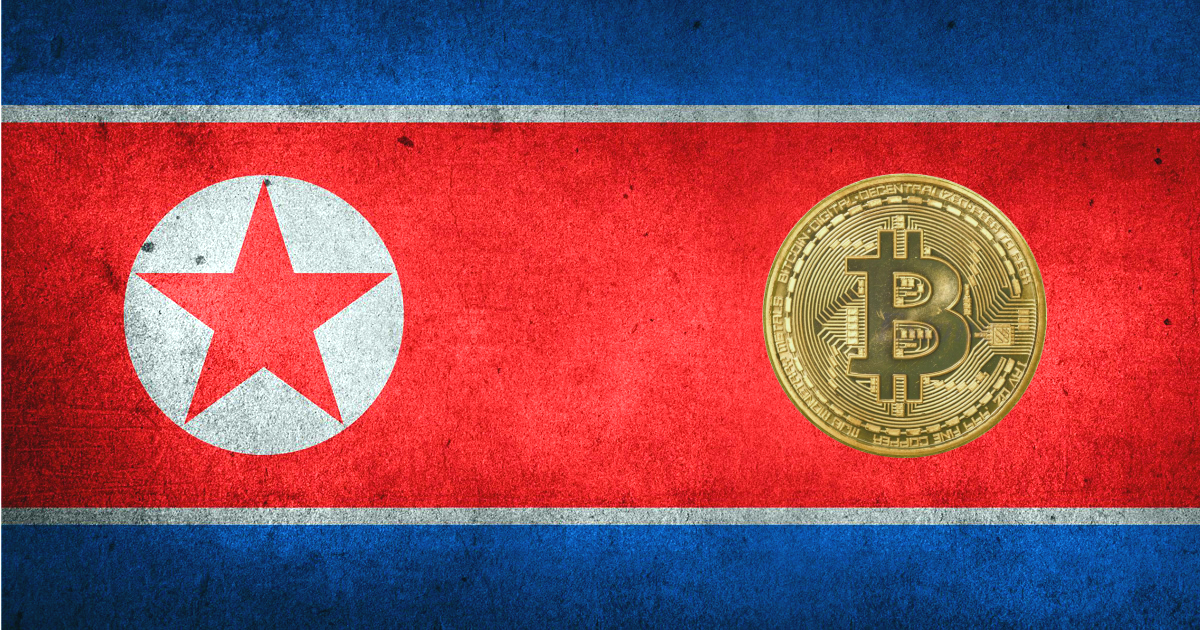 New Mysterious Cryptocurrency Similar to Bitcoin on Its Way… in North Korea