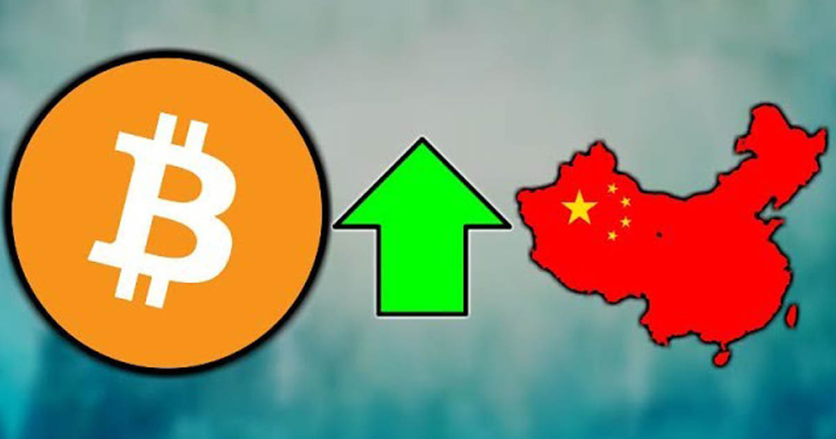 Bitcoin & Crypto Market Pump on China's Blockchain News